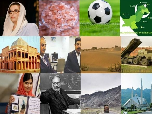 20 Interesting Facts About Pakistan