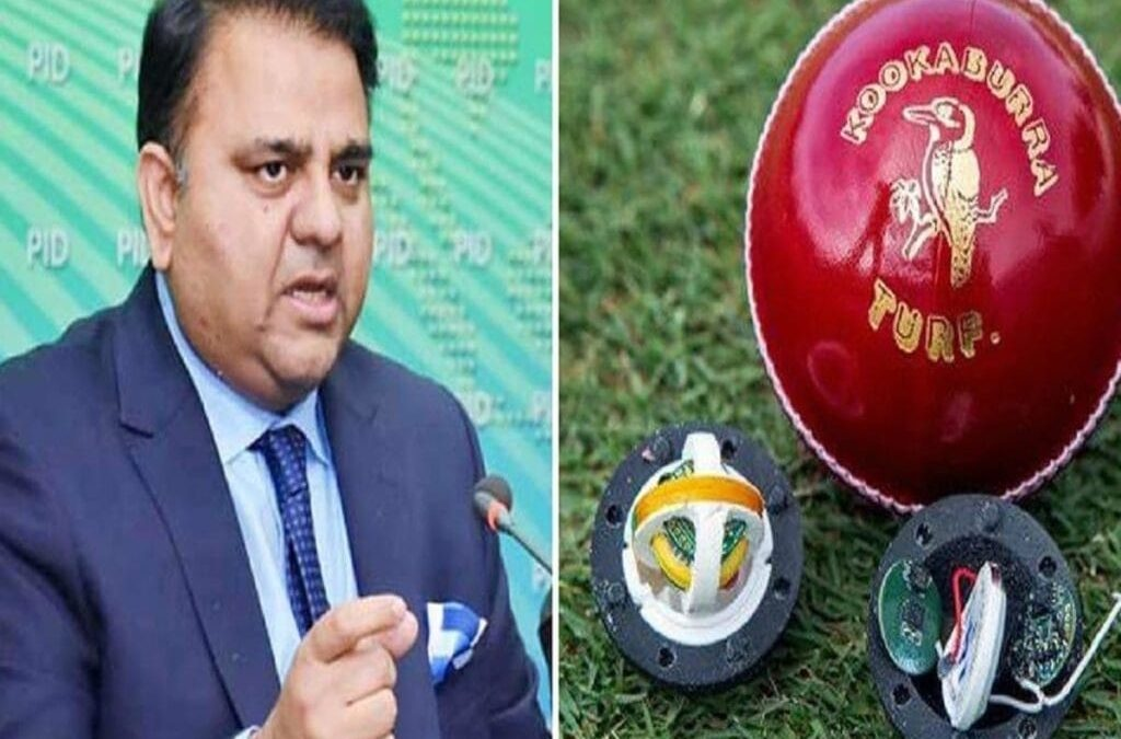 Pakistan Should Manufacture Its Own Smart Cricket Balls, Fawad Chaudhry
